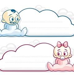 baby cloud blank vector image
