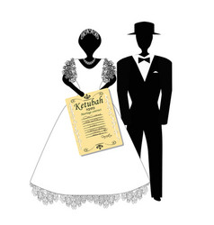 bridegroom and the bride is holding ktuba hebrew vector image