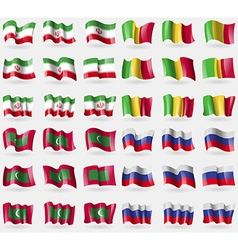 Iran Mali Maldives Russia Set of 36 flags of the vector image