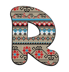 R letter decorated vector