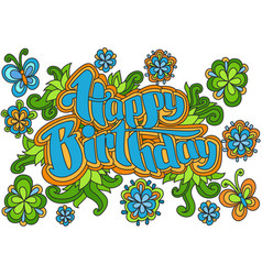 Happy birthday greeting card 5 vector