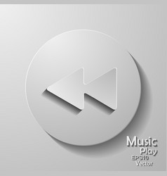 Black music icons set on gray vector