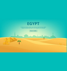 egypt landscape horizontal banner cartoon style vector image