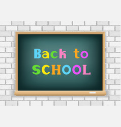 back to school blackboard white wall vector image