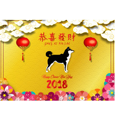 Happy chinese new year 2018 card with lantern vector