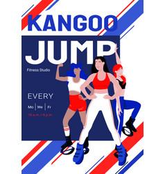 Kangoo jump zumba and latina class advertisement vector