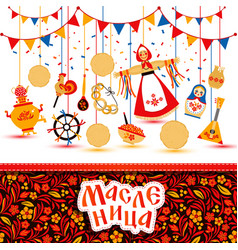 set on the theme of the russian holiday vector image