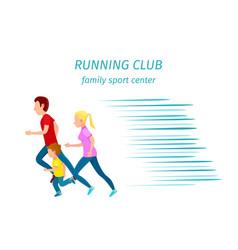 Family sport center running club health program vector