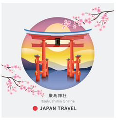 Floating torii shinto gate itsukushima shrine vector