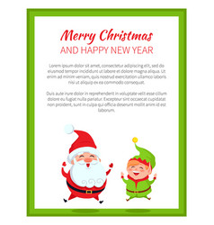 happy new year and merry christmas santa claus vector image