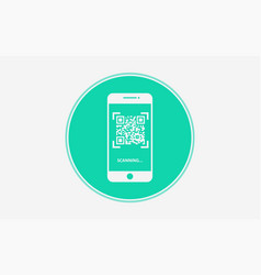 qr code icon sign symbol vector image