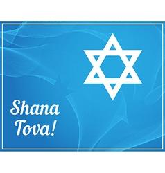 Rosh Hashanah Jewish New Year Iconbadge with vector