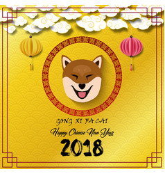 Happy chinese new year 2018 card with white gold c vector