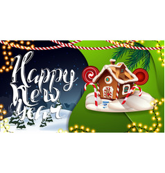 happy new year blue and green postcard with vector image