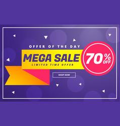 modern mega sale discount voucher template design vector image