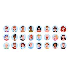 Profile round avatars happy people different vector