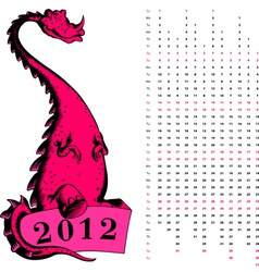 dragon calendar 2012 vector image