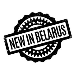 New in belarus rubber stamp vector