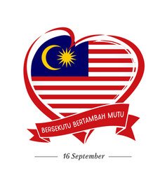 proclamation malaysia emblem vector image