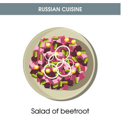 Salad of beetroot on plate from russian cuisine vector