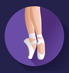 white ballet pointe shoes flat vector image