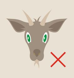 Flat goat animal farm icon vector
