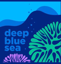 ocean decorative flat underwater sea vector image
