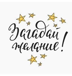 New year russian typography vector