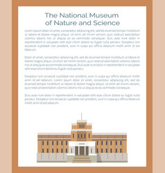 national museum of nature and science in ueno park vector image