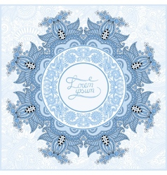 Round ornamental frame blue colour circle floral vector