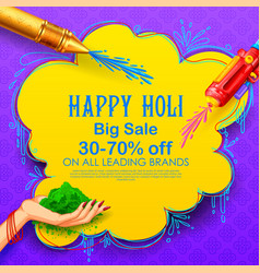 Holi advertisement promotional background vector