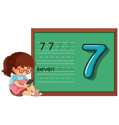 Number seven worksheet on blackboard vector