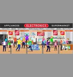 Electronics appliances supermarket shop vector