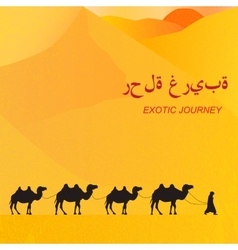 Exotic journey caravan vector image