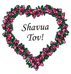 Flower frame shape heart inscription shavua tov vector