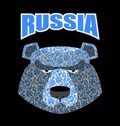 Head bear Logo for Russia Russian traditional vector
