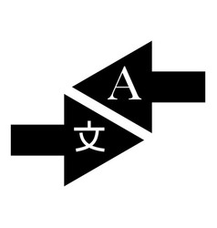 Interpretation icon simple style vector