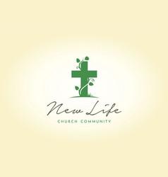 vines leaf christian cross church logo vector image