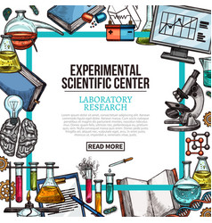 Scientific center poster with laboratory equipment vector