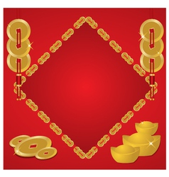 Money Chines vector