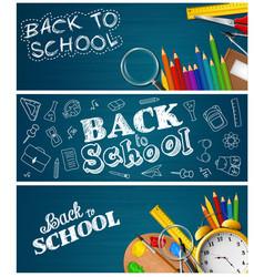 set school supplies on blackboard background vector image