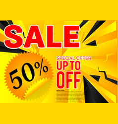 banner sale special offer abstract black and vector image