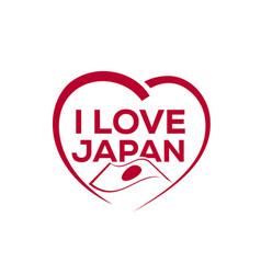 I love japan vector