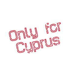 Only for cyprus rubber stamp vector