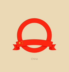 ribbon and circle with flag of china vector image