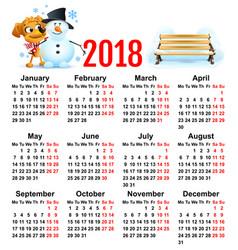 yellow dog symbol of year 2018 winter vacation vector image