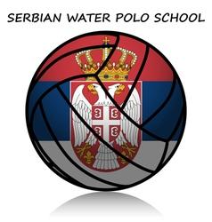 Serbian water polo school vector image