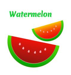 watermelon icon cute red watermelon slide vector image