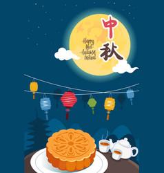 Happy mid autumn festival greetings card vector
