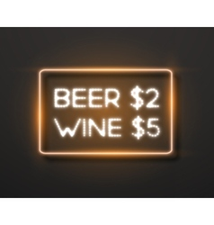 Neon Frame Vintage Bar Sign Icon vector